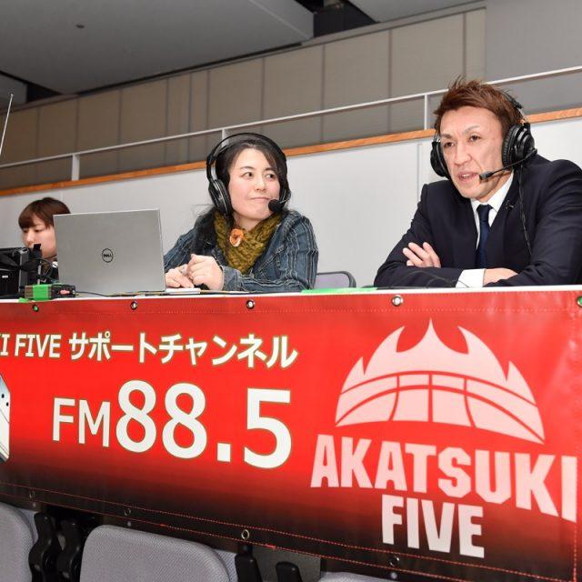 会場内FM放送ではレバンガ北海道の折茂武彦選手がゲスト解説
